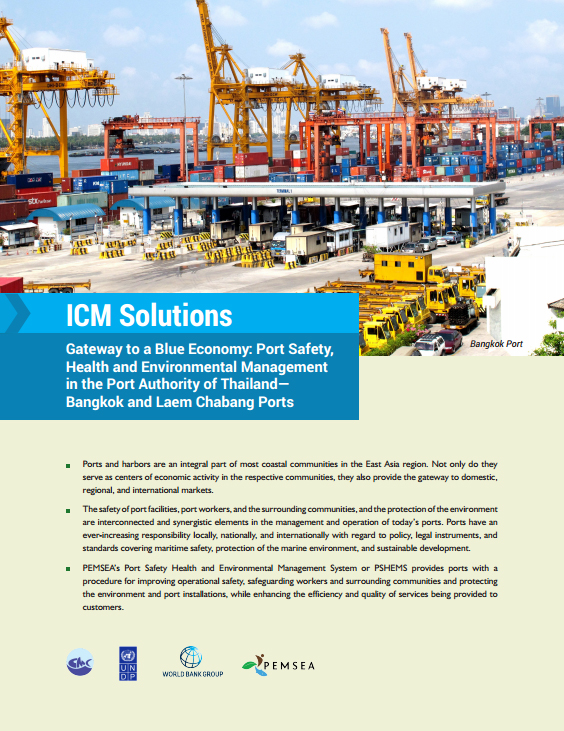 Gateway to a Blue Economy: Port Safety, Health and
