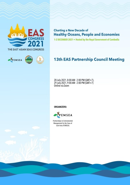 Proceedings of the 13th PC meeting
