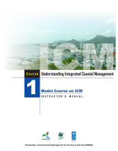 Cover for the ICM Training Manual Course 1